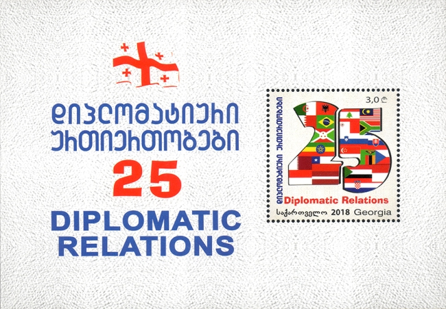 [The 25th Anniversary of Diplomatic Relations, type ]