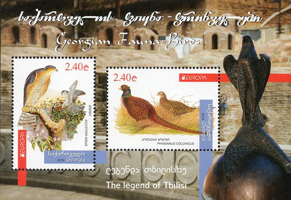 [EUROPA Stamps - Birds, type ]