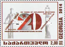 [The 20th Anniversary of Diplomatic Relations with Latvia - Joint Issue, Typ AAA]