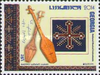 [EUROPA Stamps 2014 - Musical Instruments, type AAB]