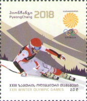 [Winter Olympic Games - PyeongChang, South Korea, type ABP]