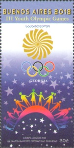 [Youth Olympic Games - Buenos Aires, Argentina, type ABQ]