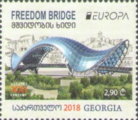 [EUROPA Stamps - Bridges, type ABS]