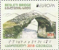 [EUROPA Stamps - Bridges, type ABT]