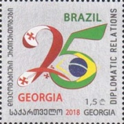 [The 25th Anniversary of Diplomatic Relations with Brazil, type ABU]