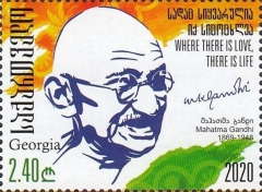 [The 150th Anniversary (2019) of the Birth of Mahatma Gandhi, 1869-1948, type ACW]