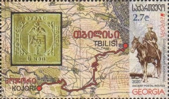 [EUROPA Stamps - Ancient Postal Routes, type ADA]