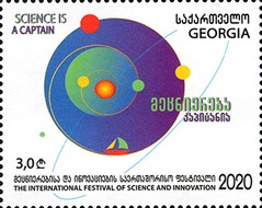 [International Festival of Science and Innovation, type ADE]
