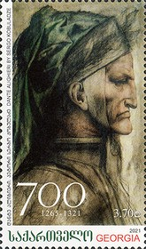 [The 700th Anniversary of the Death of Dante Alighieri, 1265-1321, type ADH]