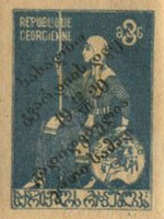 [St. George Issue of 1919 & 1920 Overprinted