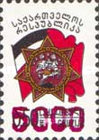 [Stamps of 1993 Surcharged, type DD1]