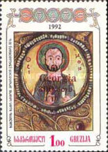 [Stamps of 1993 Surcharged, type DE2]