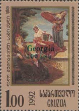 [Stamps of 1993 Surcharged, type DF2]