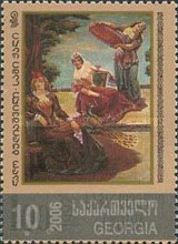 [Paintings -  Silver Surcharge on National Paintings Stamp of 1993, type DF3]