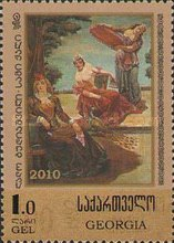 [National Paintings Stamp of 1993 Surcharged, type DF4]