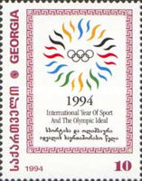 [The 100th Anniversary of the International Olympic Committee, type EA]