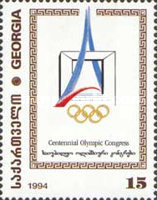 [The 100th Anniversary of the International Olympic Committee, type EB]