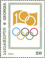 [The 100th Anniversary of the International Olympic Committee, type EC]