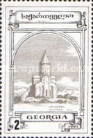 [Definitives - Monuments of Architecture, type EX]