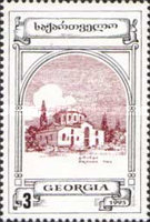 [Definitives - Monuments of Architecture, type EY]