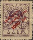 [Not Issued Stamps Overprinted and Surcharged, type I]