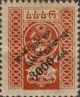 [Not Issued Stamps Overprinted and Surcharged, type I1]