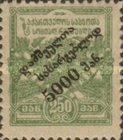 [Not Issued Stamps Overprinted and Surcharged, type I2]