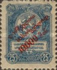 [Not Issued Stamps Overprinted and Surcharged, type I3]