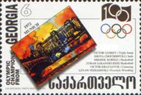[The 100th Anniversary of Modern Olympic Games, type IX]