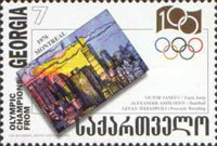 [The 100th Anniversary of Modern Olympic Games, type IY]
