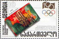 [The 100th Anniversary of Modern Olympic Games, type JB]