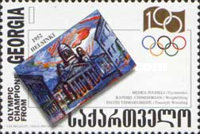 [The 100th Anniversary of Modern Olympic Games, type JC]