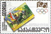 [The 100th Anniversary of Modern Olympic Games, type JD]
