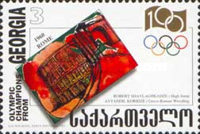 [The 100th Anniversary of Modern Olympic Games, type JE]