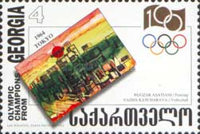 [The 100th Anniversary of Modern Olympic Games, type JF]