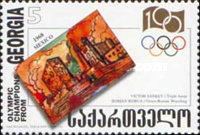 [The 100th Anniversary of Modern Olympic Games, type JG]