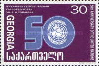 [The 50th Anniversary of the United Nations, type JJ]