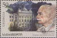 [The 120th Anniversary of the Birth Ivane Javakhishvili, type JL]