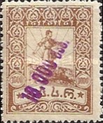 [Issue of 1922 Handstamp Surcharged in Violet or Black - Surcharge 5-6mm High, type K]