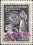 [Issue of 1922 Handstamp Surcharged in Violet or Black - Surcharge 5-6mm High, Typ K2]