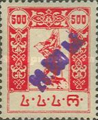 [Issue of 1922 Handstamp Surcharged in Violet or Black - Surcharge 5-6mm High, type K4]
