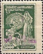[Issue of 1922 Handstamp Surcharged in Violet or Black - Surcharge 5-6mm High, type K6]