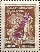 [Issue of 1922 Handstamp Surcharged in Violet or Black - Surcharge 5-6mm High, Typ K8]