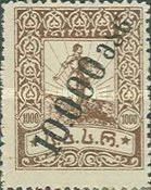 [Issue of 1922 Handstamp Surcharged in Violet or Black - Surcharge 6,2-8mm High, type L]