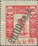 [Issue of 1922 Handstamp Surcharged in Violet or Black - Surcharge 6,2-8mm High, type L4]