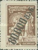 [Issue of 1922 Handstamp Surcharged in Violet or Black - Surcharge 6,2-8mm High, type L8]
