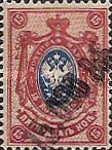 [Russian Postage Stamps Handstamp Surcharged, type M2]