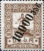 [Issue of 1922 Surcharged, type N]
