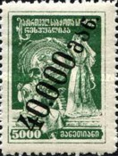 [Issue of 1922 Surcharged, type N3]