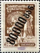 [Issue of 1922 Surcharged, type N4]